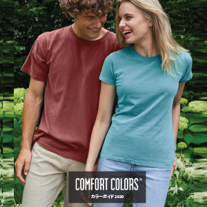 Comfort Colors® カラーガイド,  Comfort Colors® Color Guide
