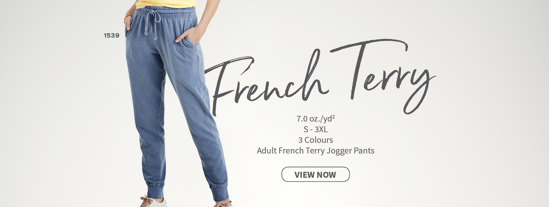 View now 1539 Adult French Terry Jogger Pants