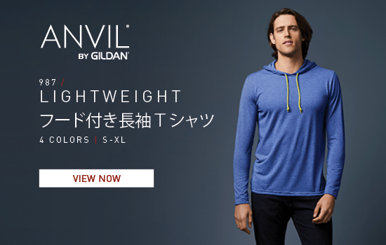 View now ANVIL by Gildan Japan  987, Adult LS Hooded Tee,  | Gildan® Brands Japan