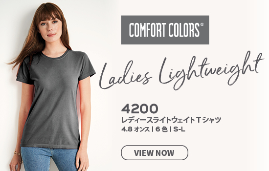 View now COMFORT COLORS® Japan 4200 Comfort Colors® Ladies' Tee, アダルトリングスパンTシャツ | Gildan® Brands Japan