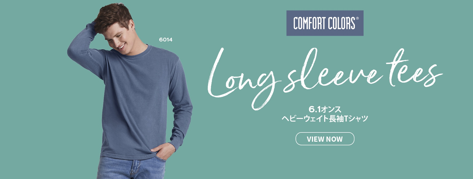 View now Comfort Colors® Japan 6014 Comfort Colors® Adult Heavyweight LS Tee, ヘビーウェイト長袖Tシャツ | Gildan® Brands Japan