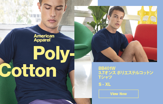Shop our American Apparel BB401W Adult Crew neck T-Shirt, トライブレンドトラックTシャツ | Gildan® Brands Japan
