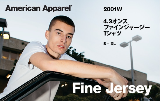 Shop American Apparel Fine Jersey T-Shirt 2001W