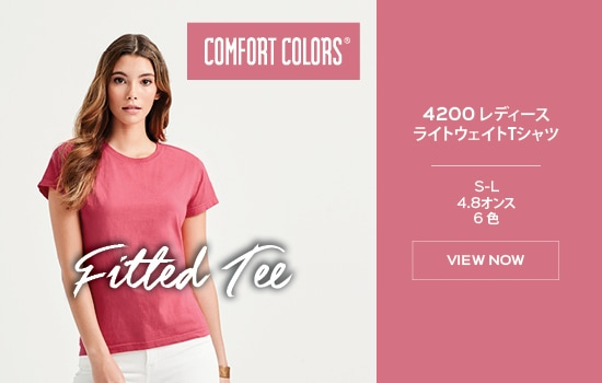 Shop Comfort Colors 4200, Ladies' Tee