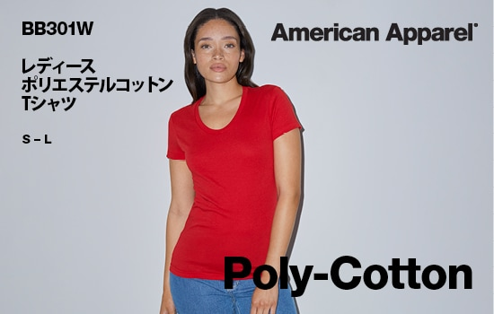 View our American Apparel® BB301W, レディースポリコットンTシャツ | USA