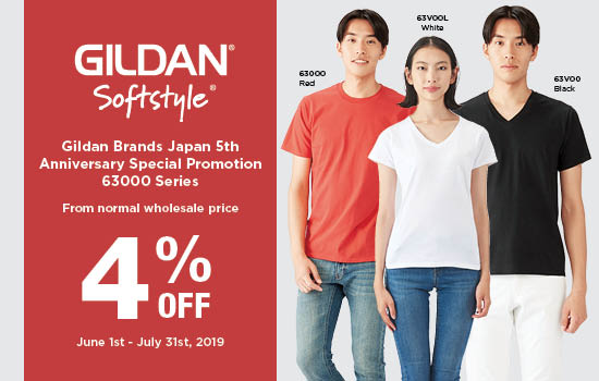 Shop our Gildan Brands Japan 5th anniversary promotion of Softstyle 63000 series T-Shirts | 63000 プロモーション