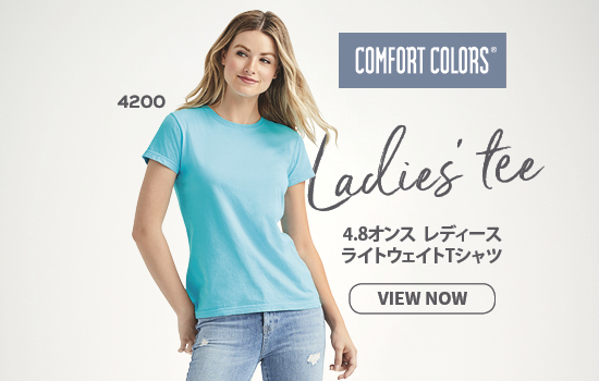 View now COMFORT COLORS® Japan 4200 レディース Tシャツ