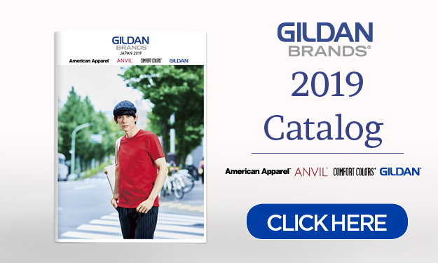 Gildan Brands 2019 Catalog